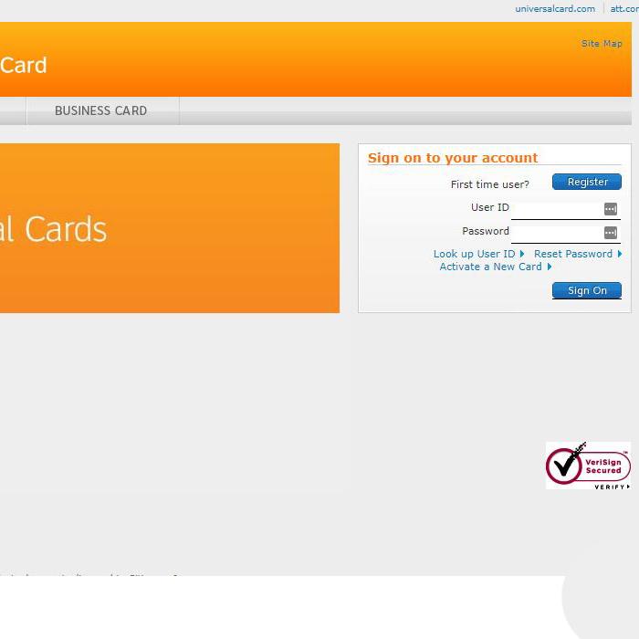 ATT Universal Card